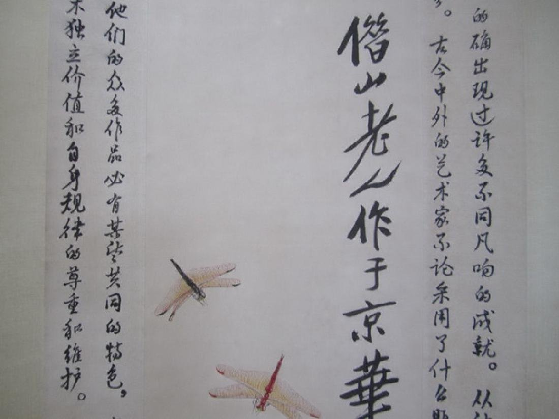 Chinese Watercolor painting Scroll, signed - 4