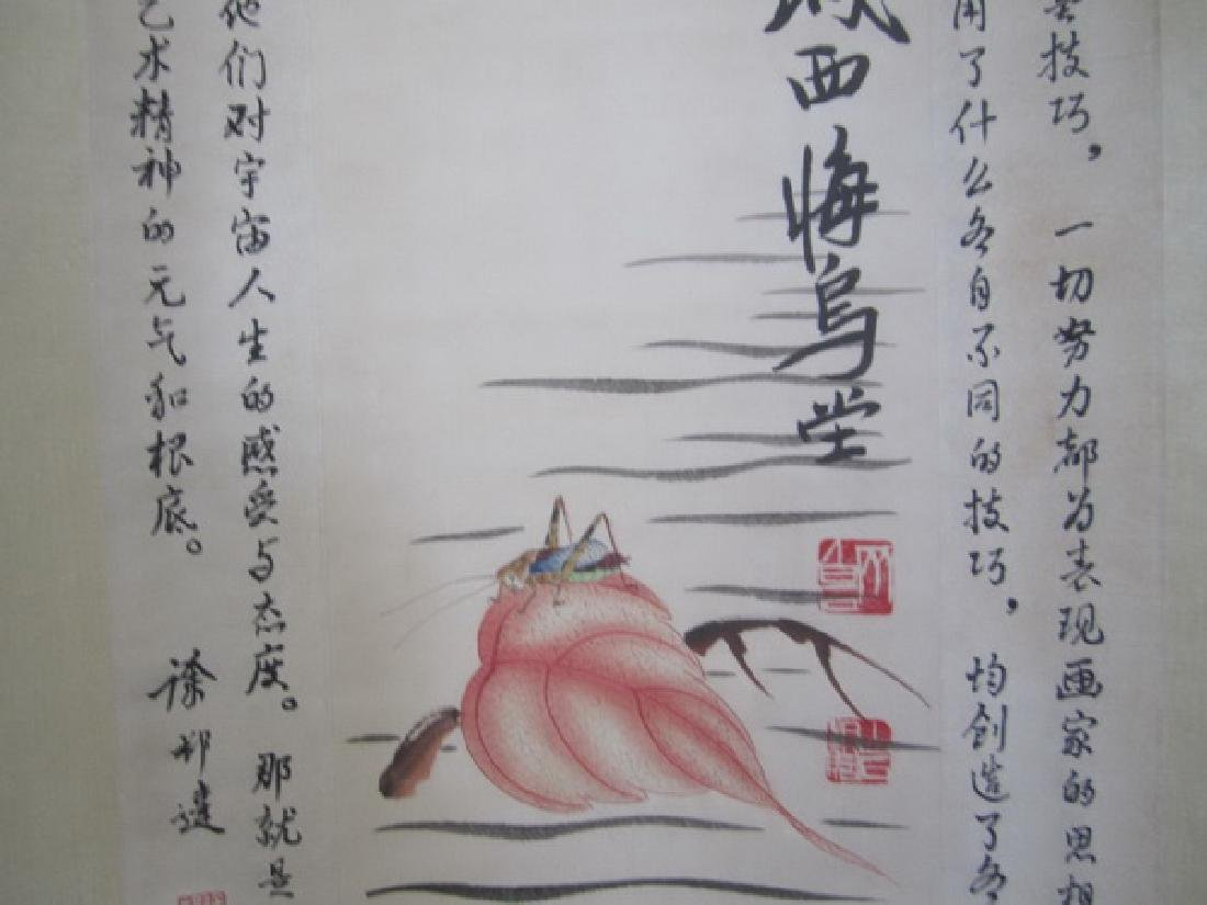 Chinese Watercolor painting Scroll, signed - 5