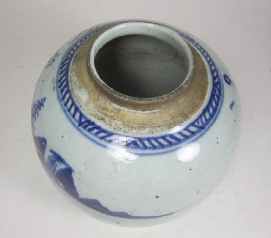 Chinese Blue and White Ginger Jar - 3