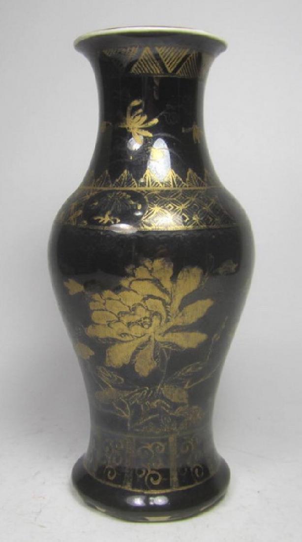 Chinese Mirror Black Vase with Gilded Flower Design