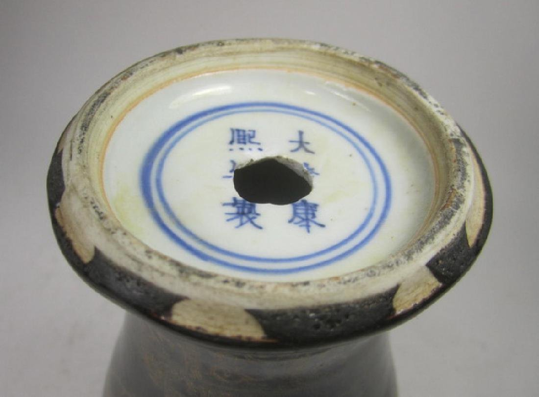 Chinese Mirror Black Vase with Gilded Flower Design - 4