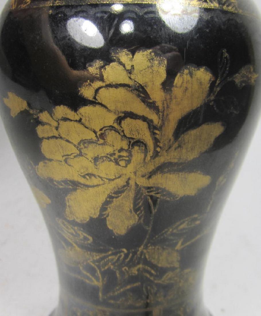 Chinese Mirror Black Vase with Gilded Flower Design - 6