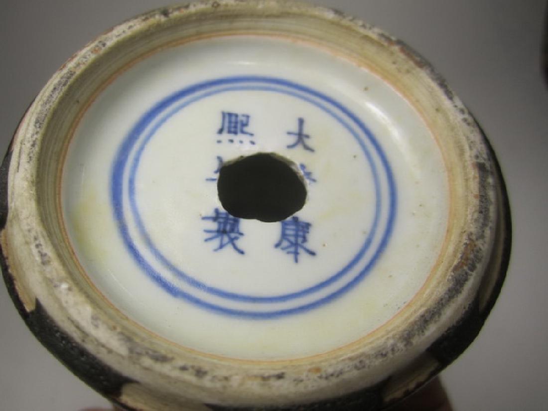 Chinese Mirror Black Vase with Gilded Flower Design - 7