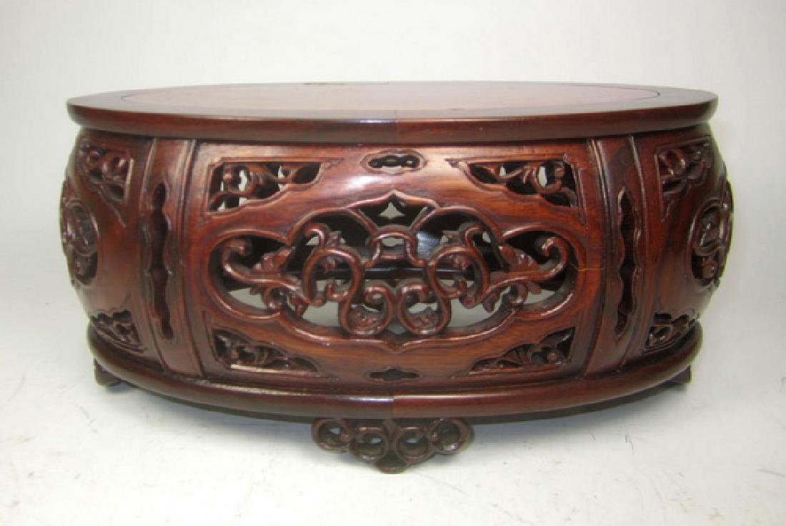 A Carved Rosewood Stand