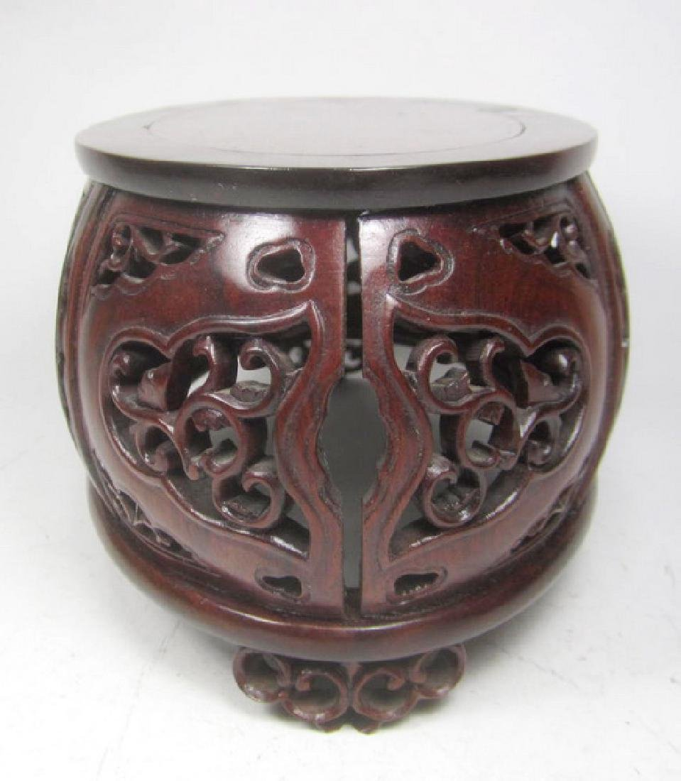 A Carved Rosewood Stand - 2