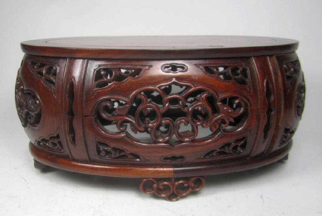 A Carved Rosewood Stand - 3