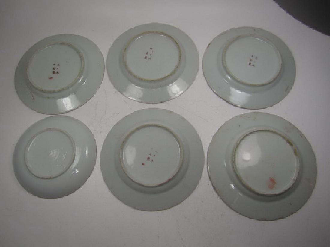 Six Antique  Japanese Imari Dishes - 2