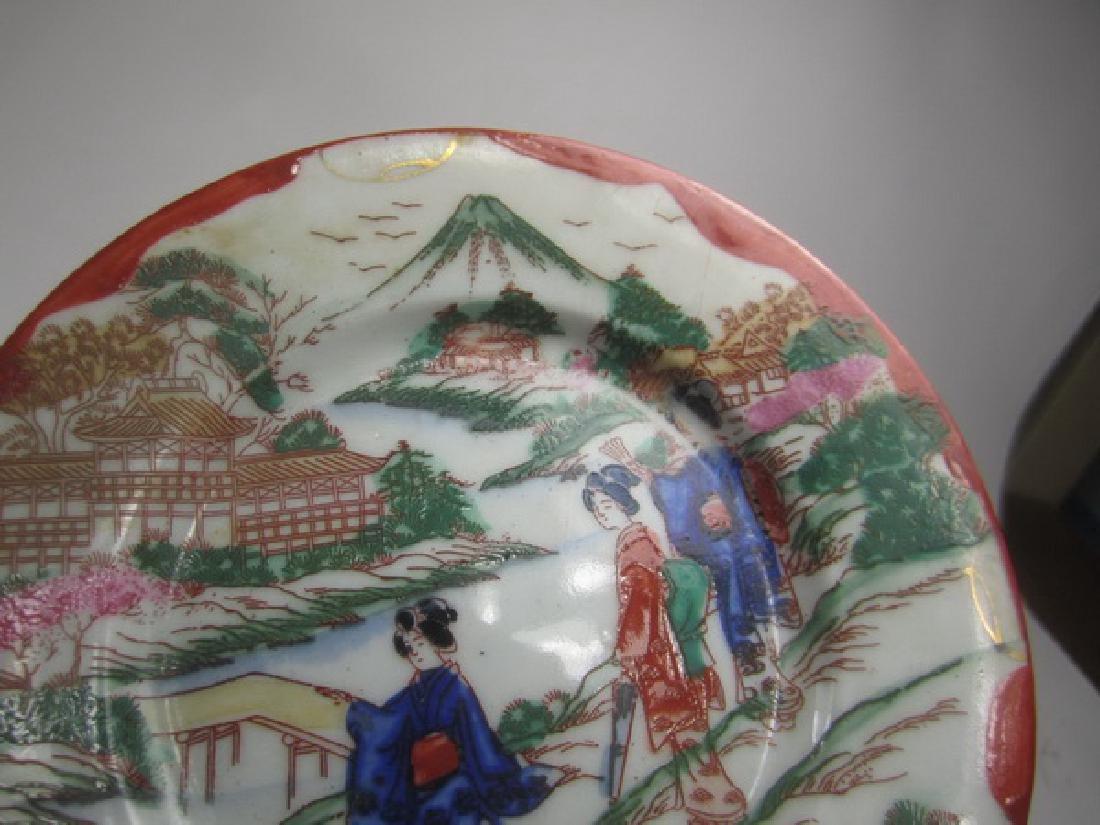 Six Antique  Japanese Imari Dishes - 7