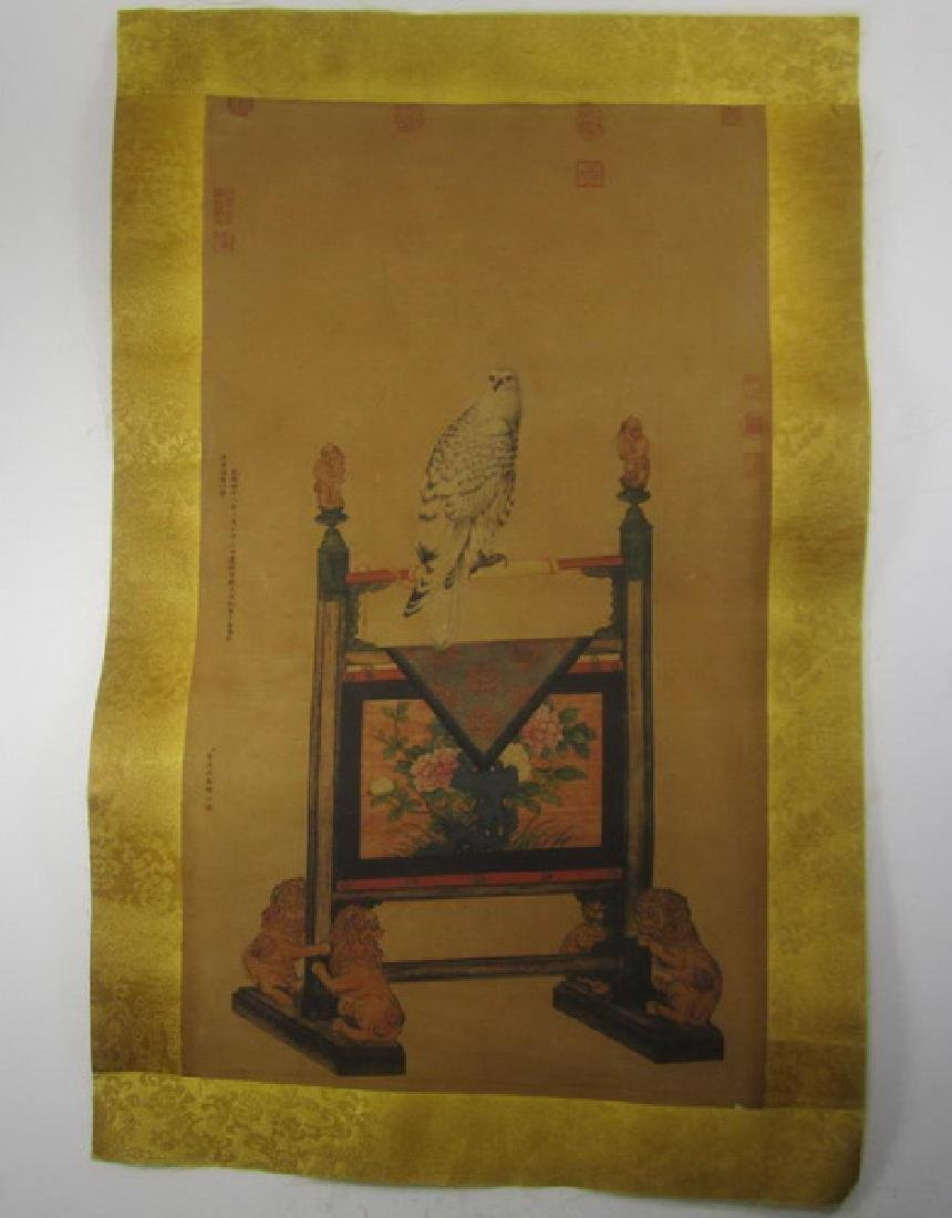 Chinese Woodblock Print Scroll