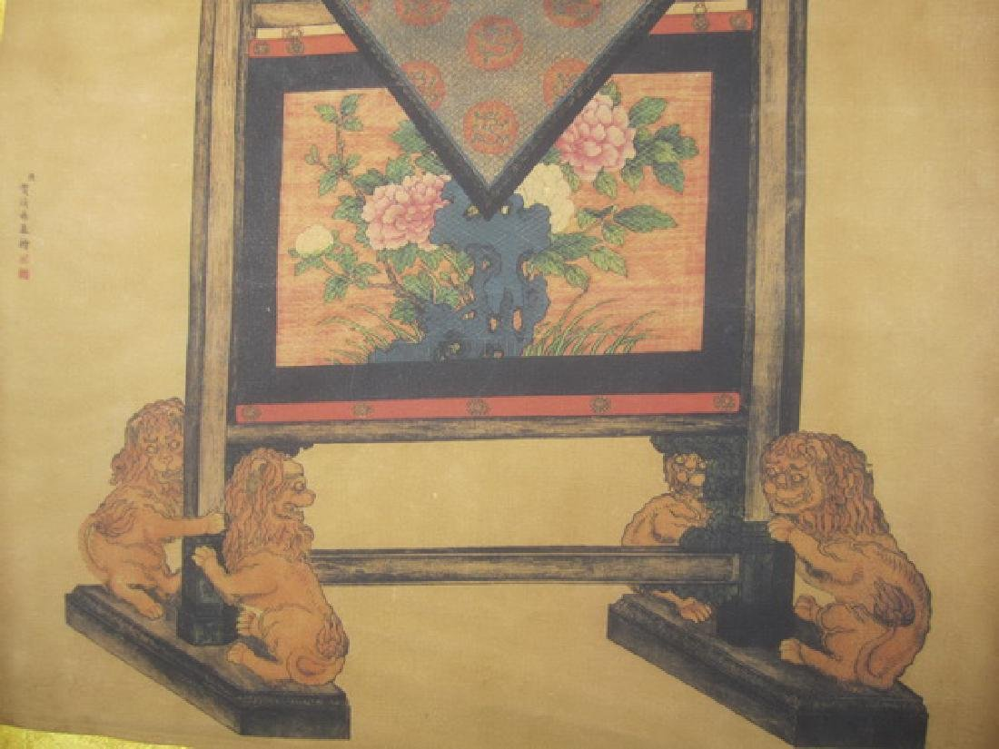 Chinese Woodblock Print Scroll - 4