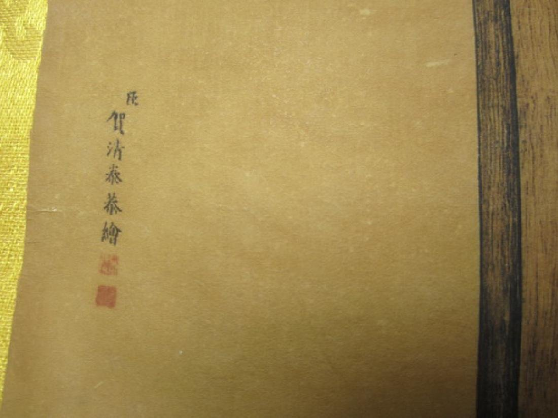 Chinese Woodblock Print Scroll - 5