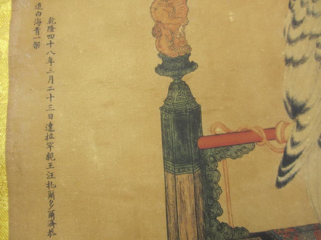 Chinese Woodblock Print Scroll - 6
