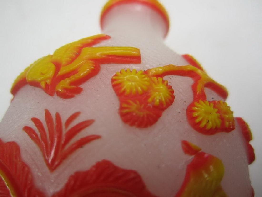 Chinese Peking Glass Snuff Bottle - 8