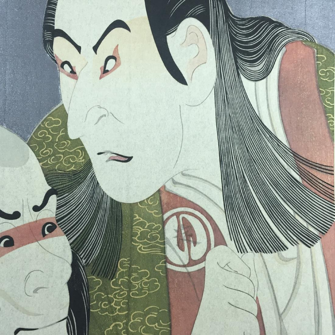 Japanses painting - two men - 3
