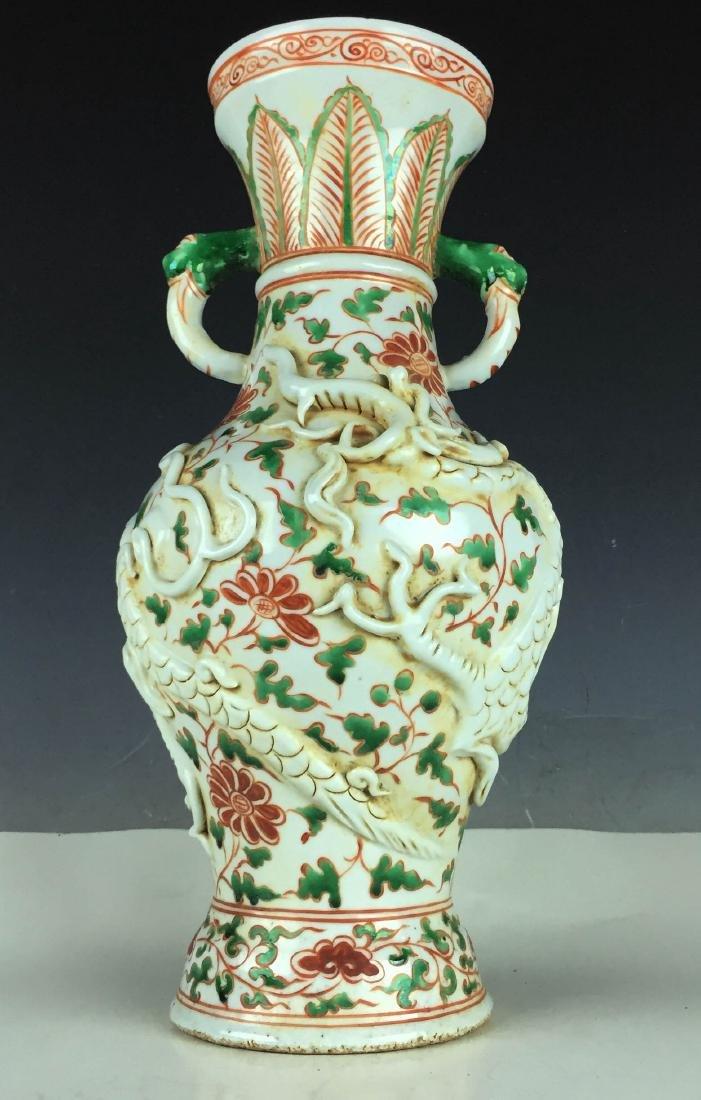 """14"""" Large Carved Porcelain Dragon Vase"""
