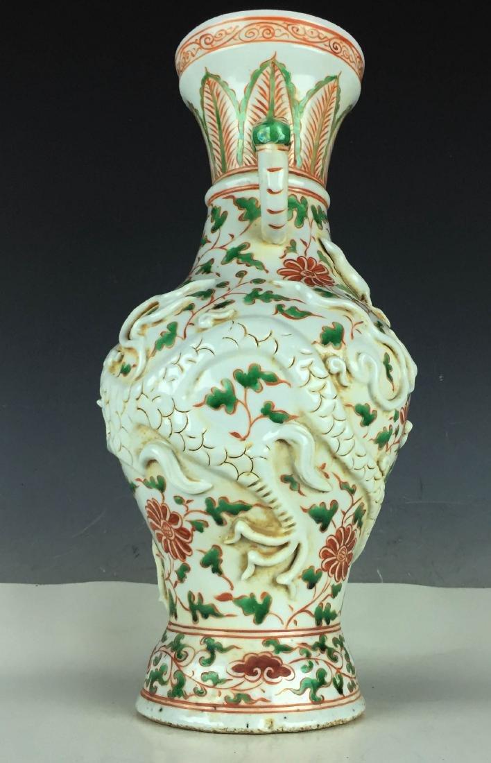 """14"""" Large Carved Porcelain Dragon Vase - 2"""