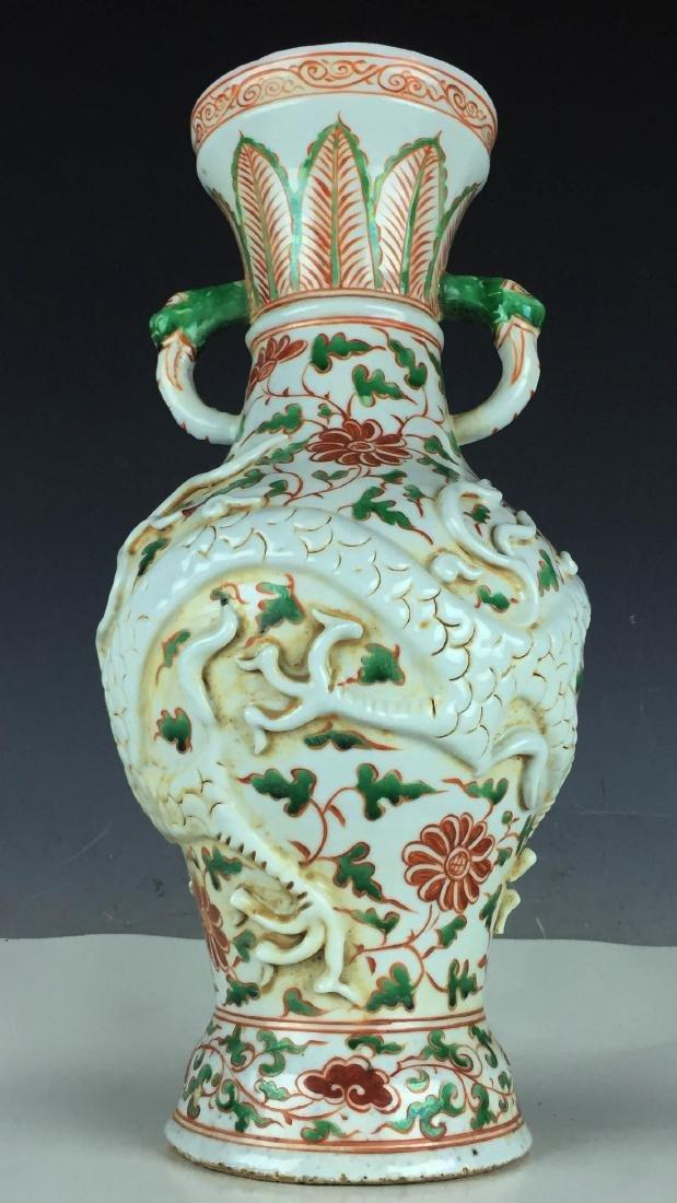 """14"""" Large Carved Porcelain Dragon Vase - 3"""