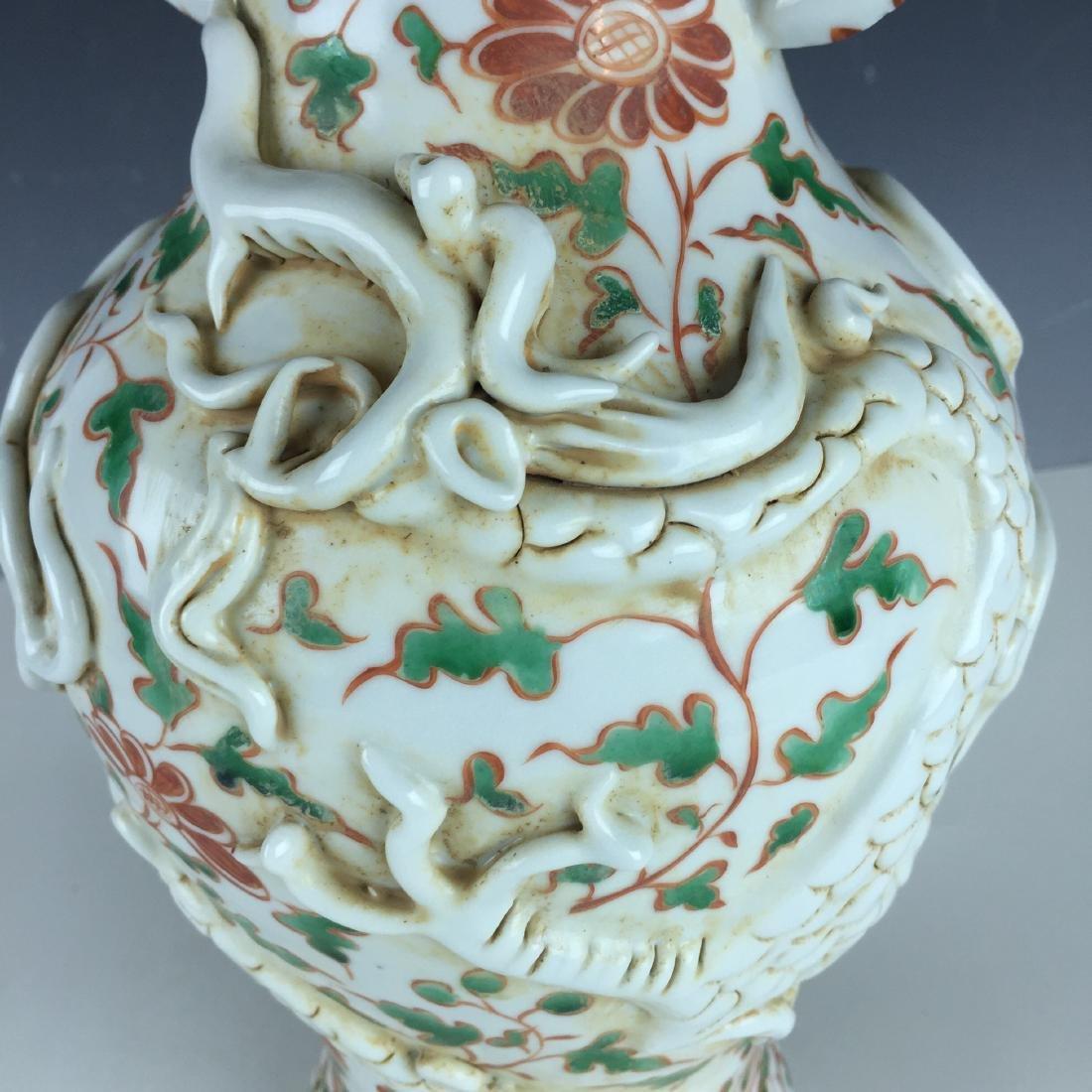 """14"""" Large Carved Porcelain Dragon Vase - 4"""