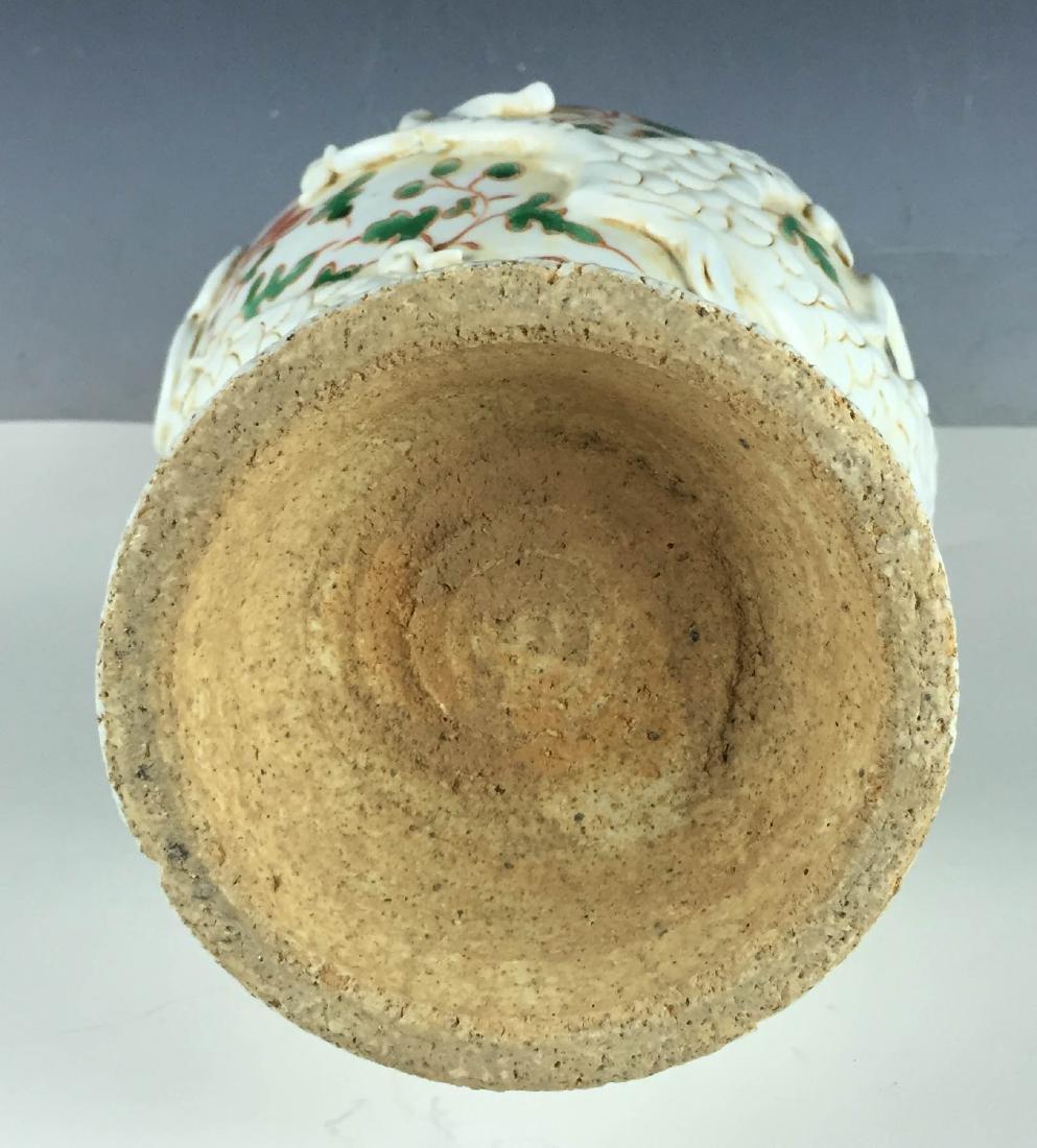 """14"""" Large Carved Porcelain Dragon Vase - 5"""