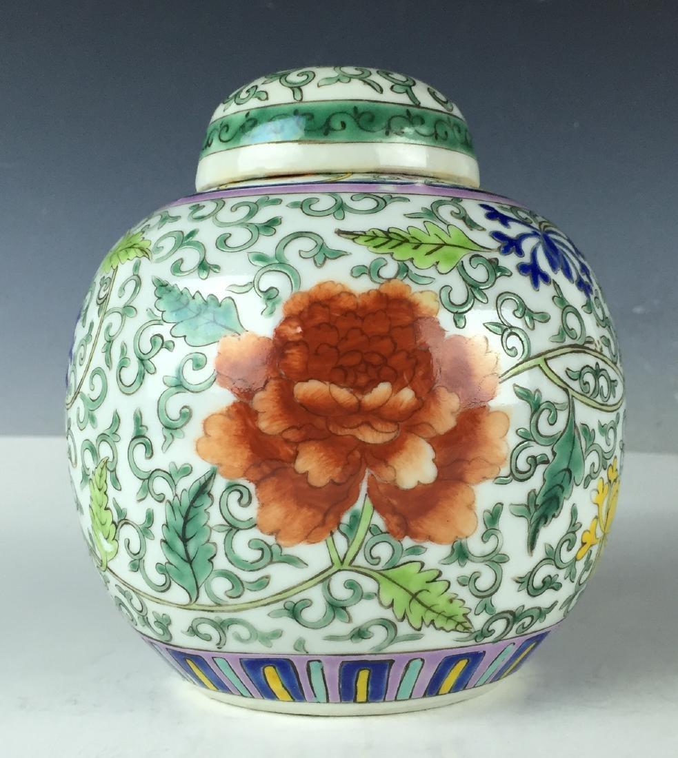 Vintage Porcelain Jar with YongZheng Mark, 18th/19th
