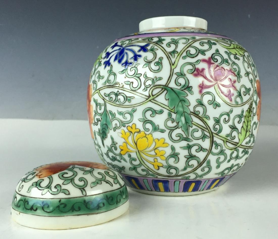 Vintage Porcelain Jar with YongZheng Mark, 18th/19th - 2