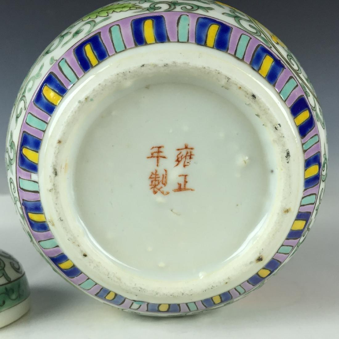Vintage Porcelain Jar with YongZheng Mark, 18th/19th - 3