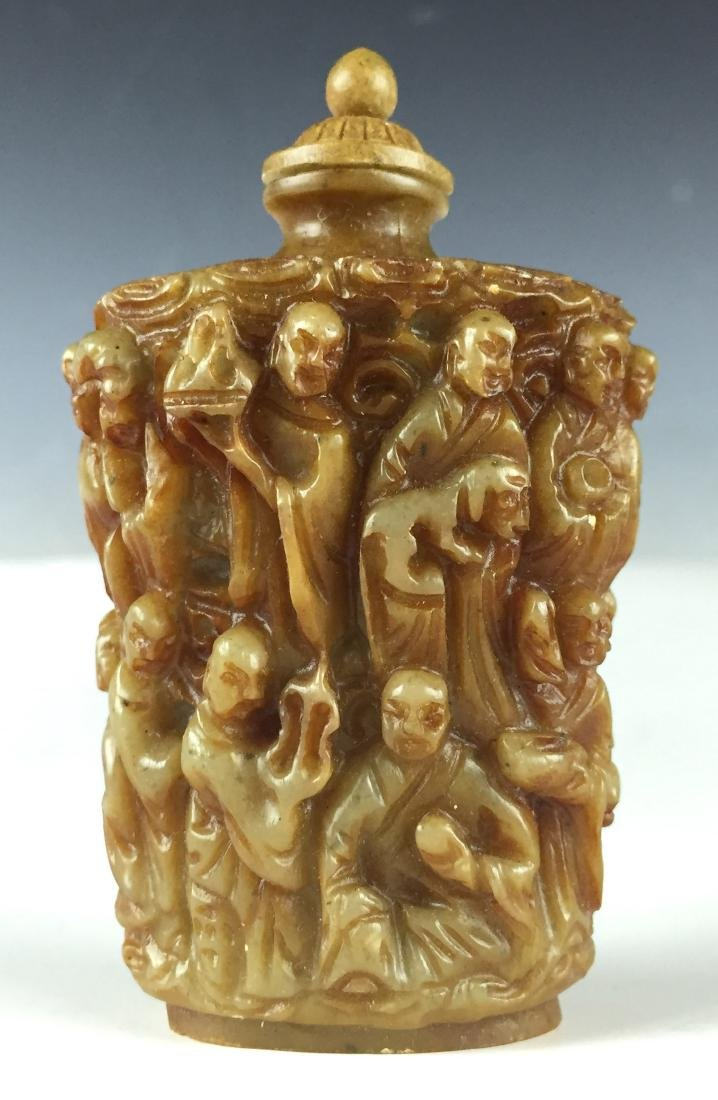 Carved Snuff Bottle - 2