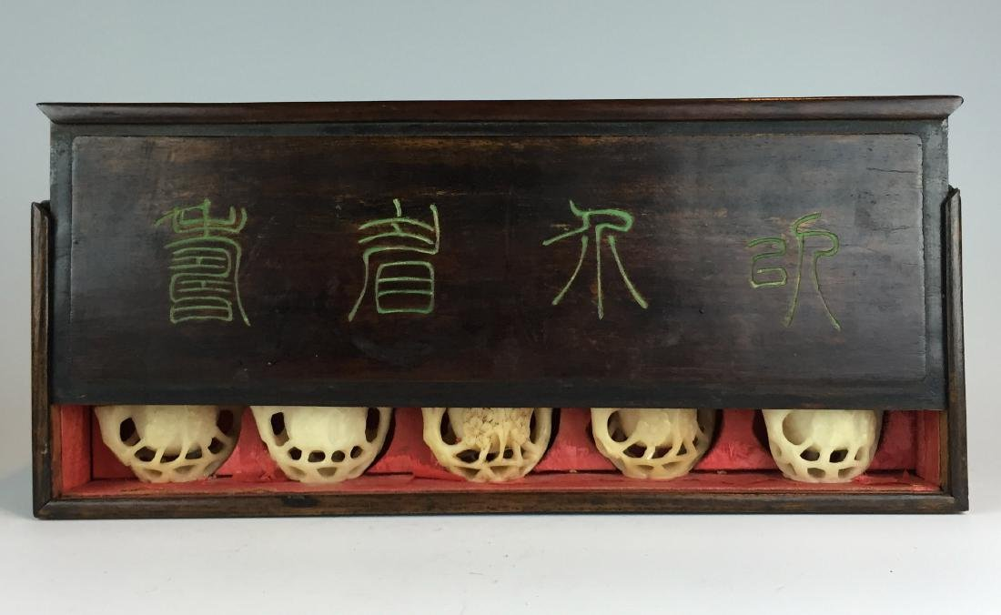 Carved Jade Tea Cup Set  - Total 10 with Wood Box - 9