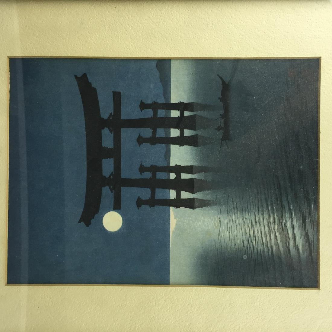 Japanese Painting with Frame