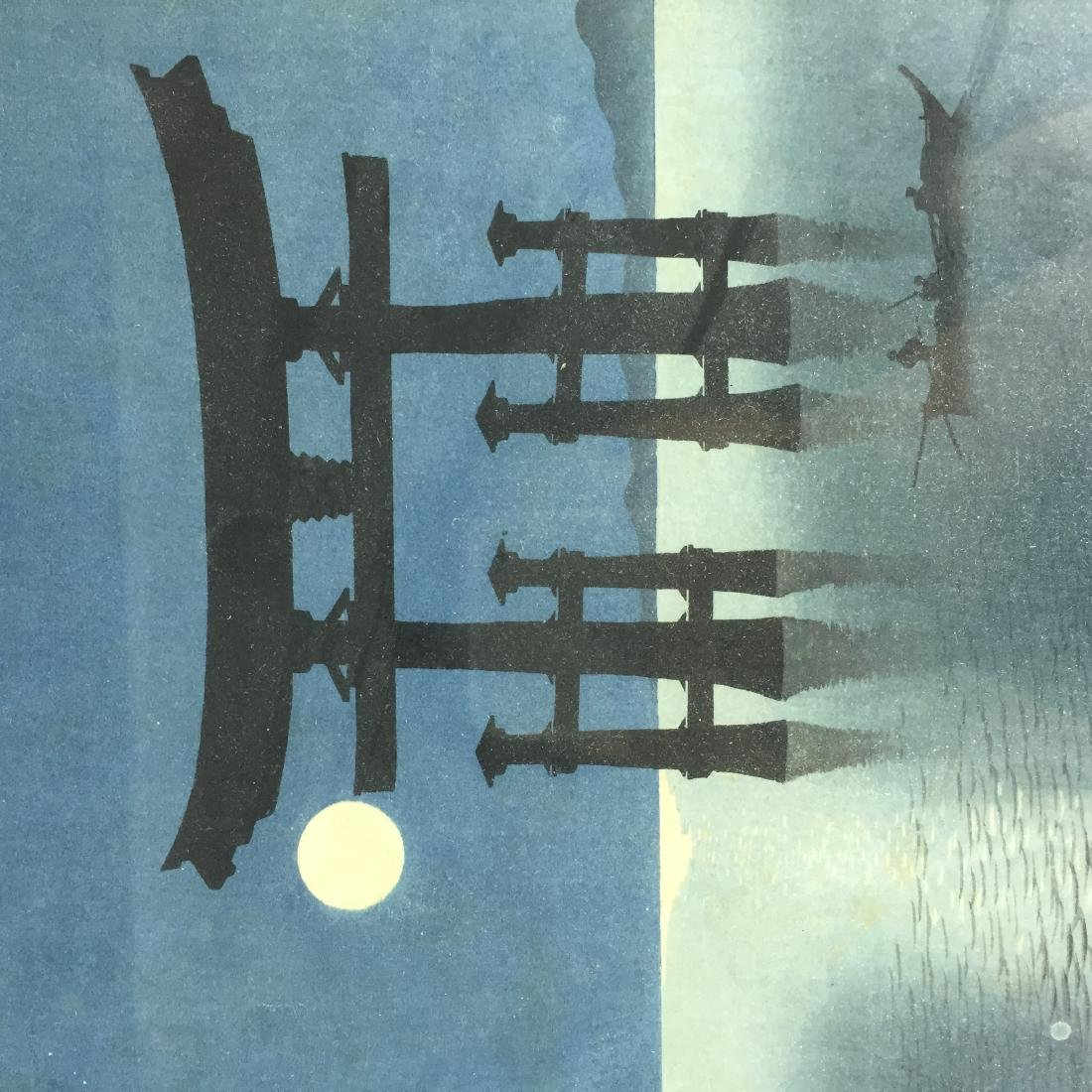 Japanese Painting with Frame - 2
