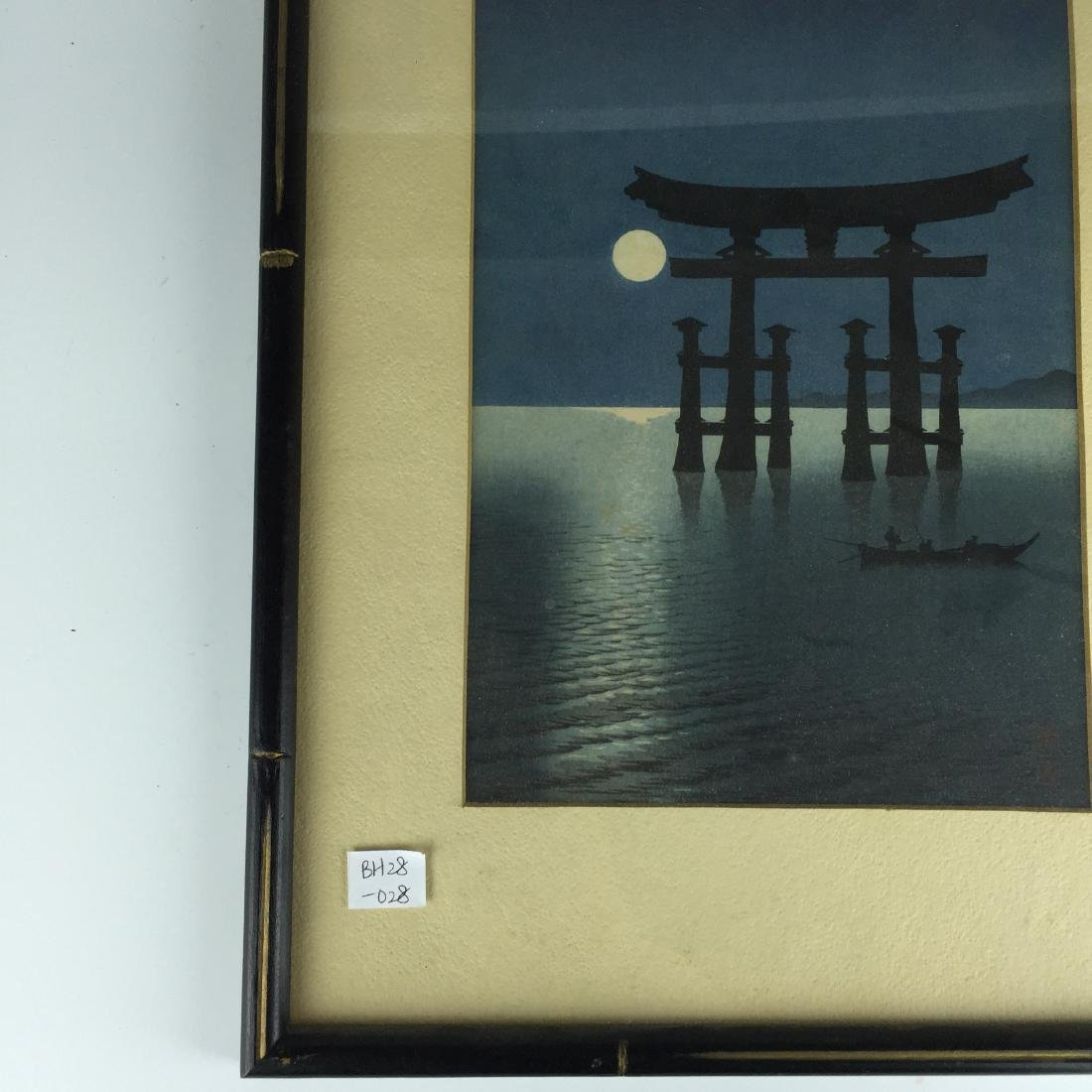 Japanese Painting with Frame - 4
