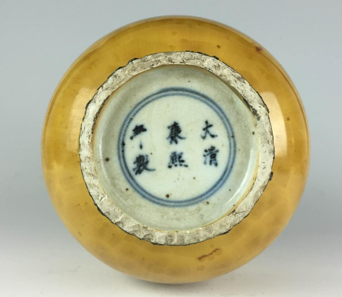 Chinese Yellow Enamal Porcelain Vase - 4