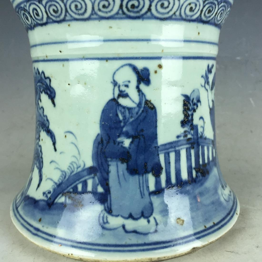 Chinese Blue and White Porcelain Vessel - People - 3