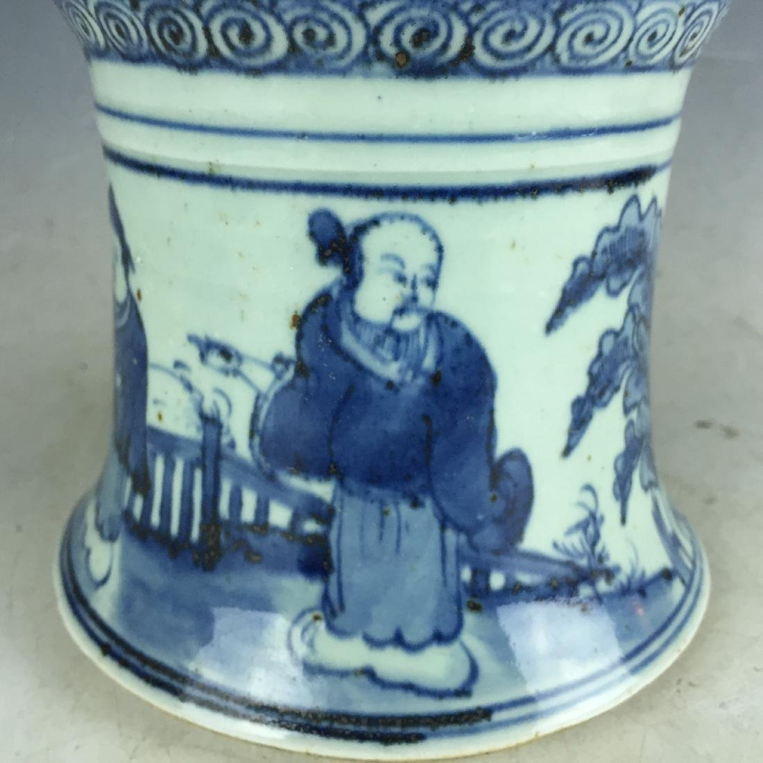 Chinese Blue and White Porcelain Vessel - People - 8