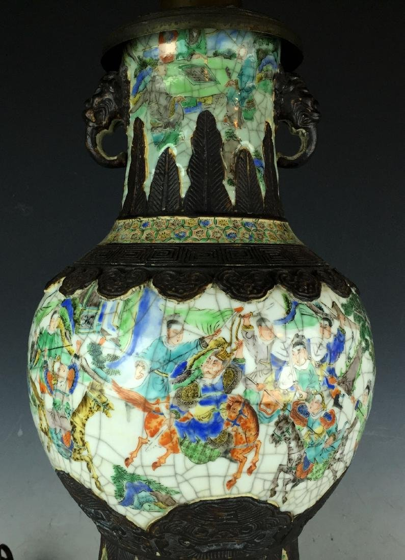 Chinese Famille Rose Porcelain Lamp with Copper Base