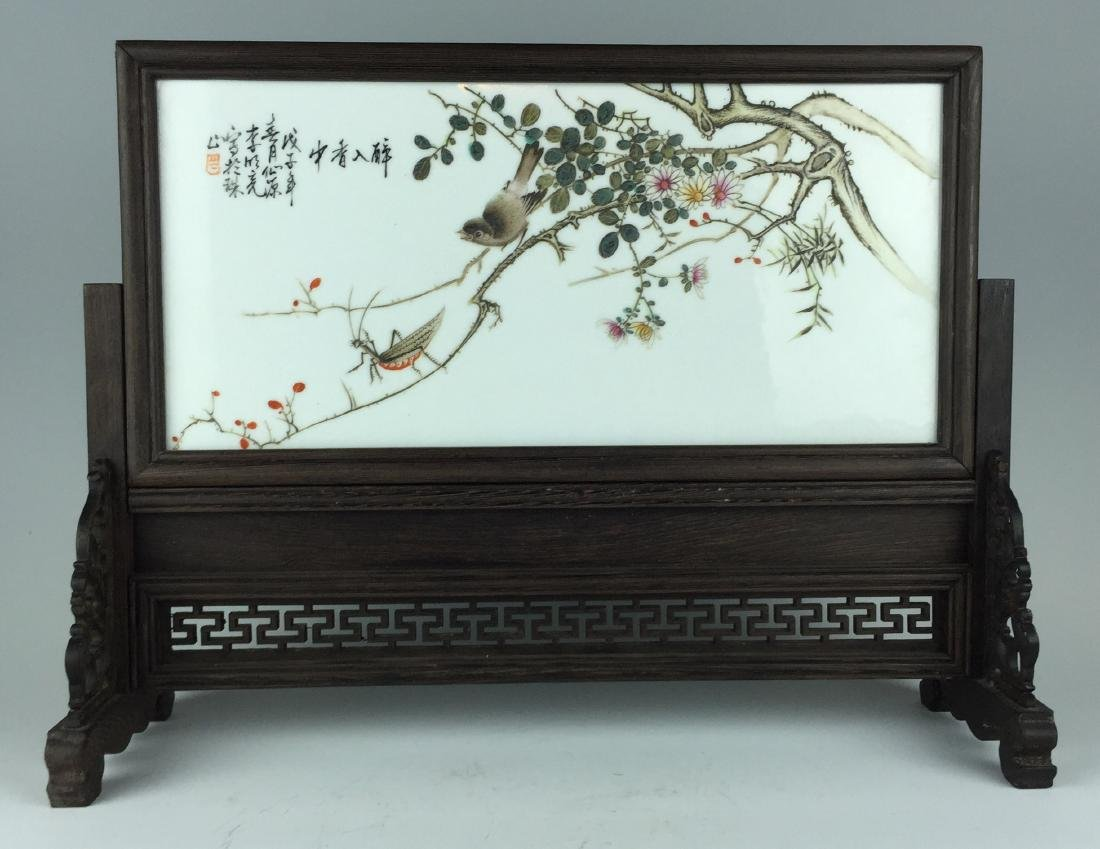 Chinese Porcelain Table Screen with Carved Wenge Wood