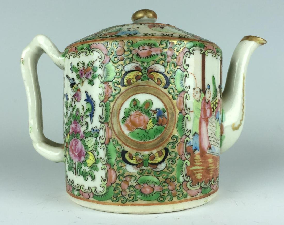 Chinese Canton Enamel Porcelain Tea Pot - People