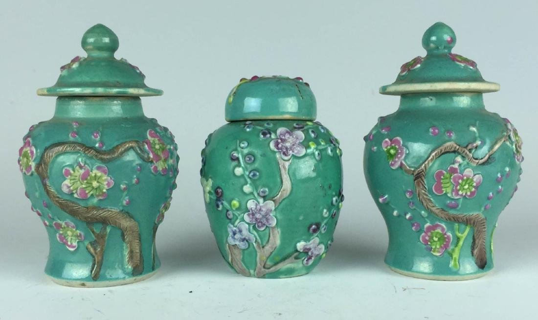 Chinese Porcelain Jar and Pot set