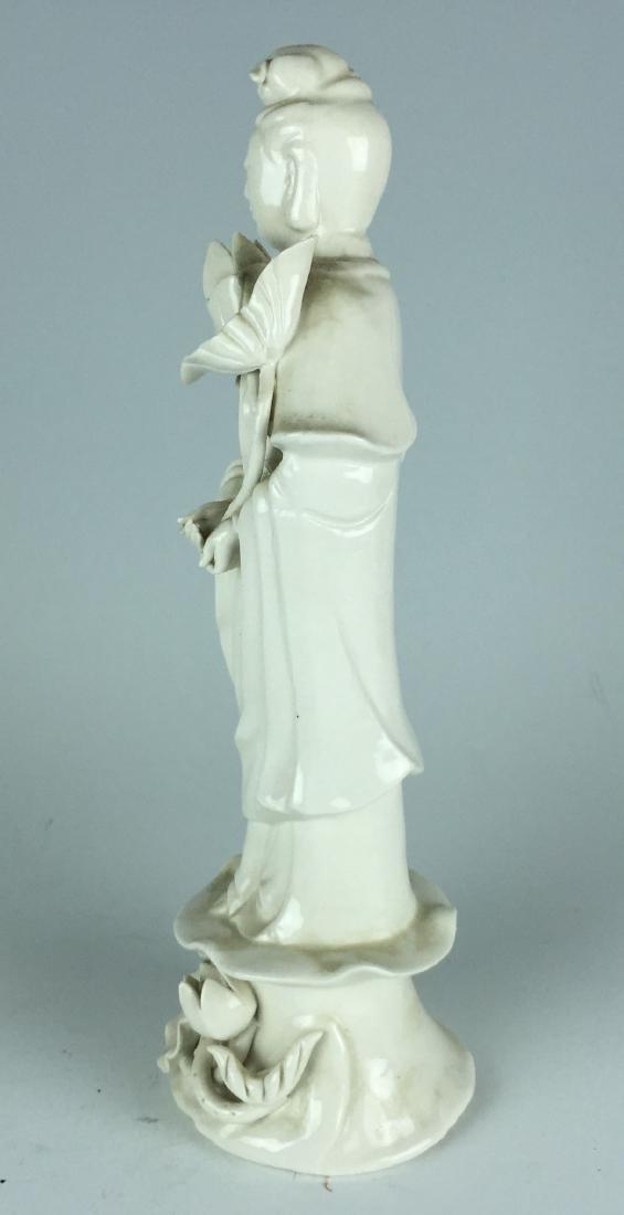 Chinese Porcelain Figurine - Guanying Buddha - 8