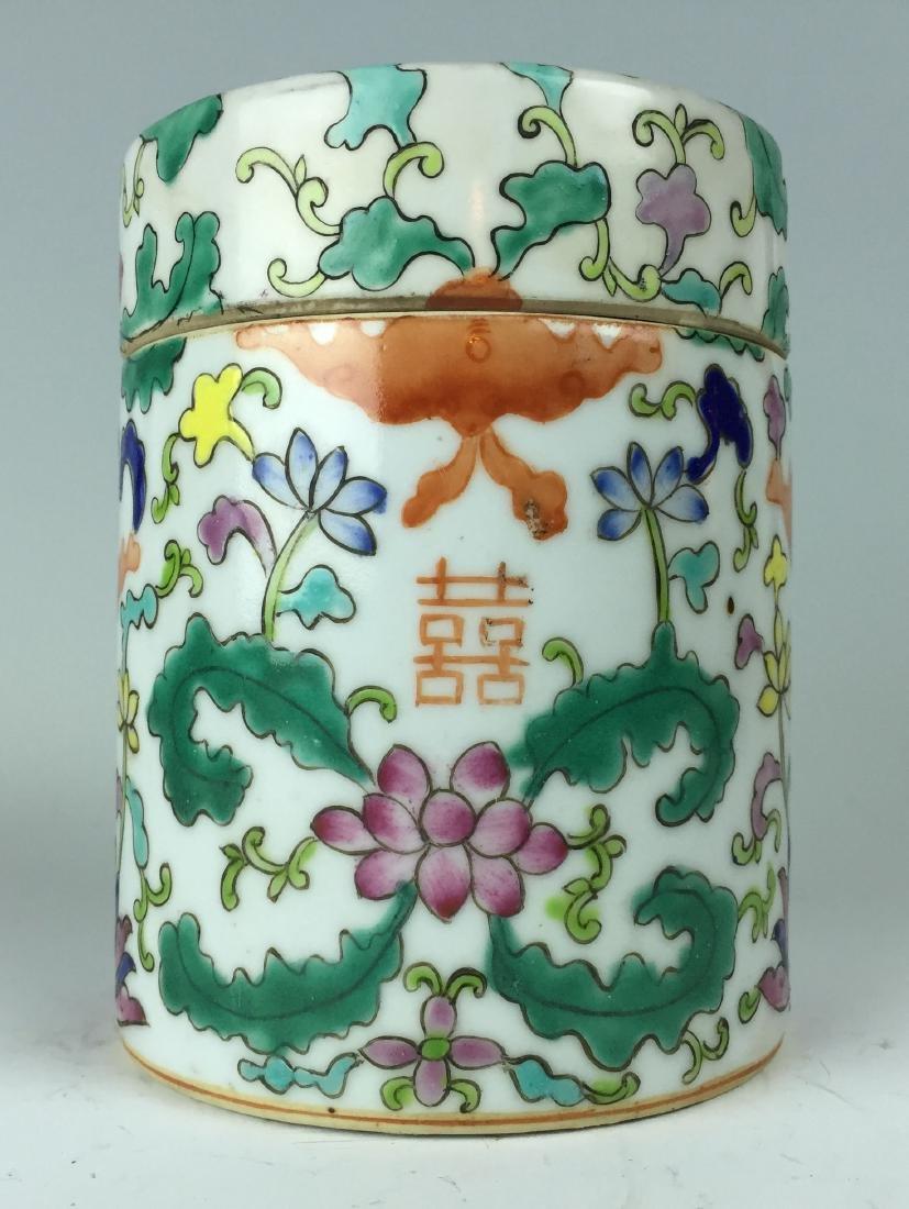 Chinese Enamel Porcelain Pot
