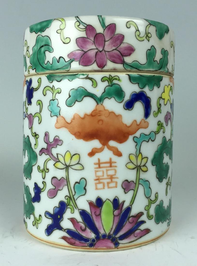 Chinese Enamel Porcelain Pot - 2