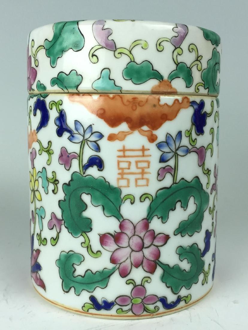 Chinese Enamel Porcelain Pot - 3