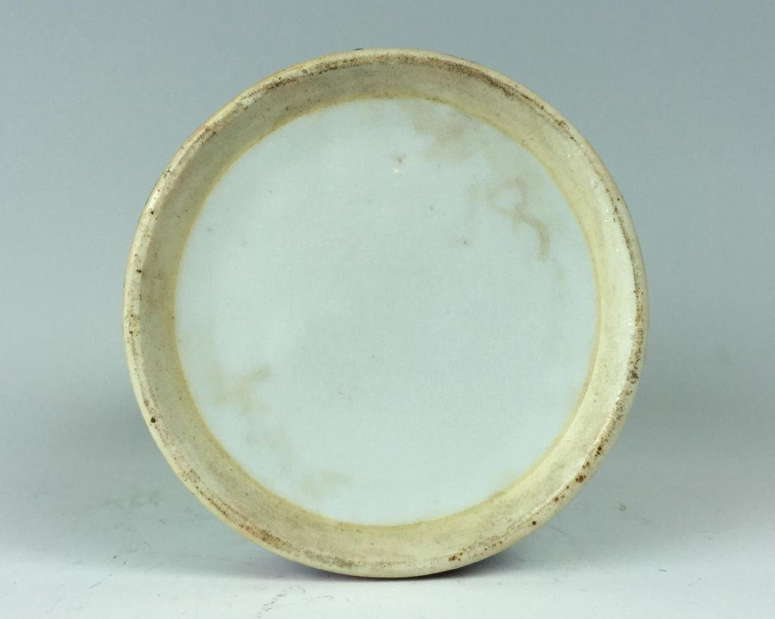 Chinese Enamel Porcelain Pot - 5