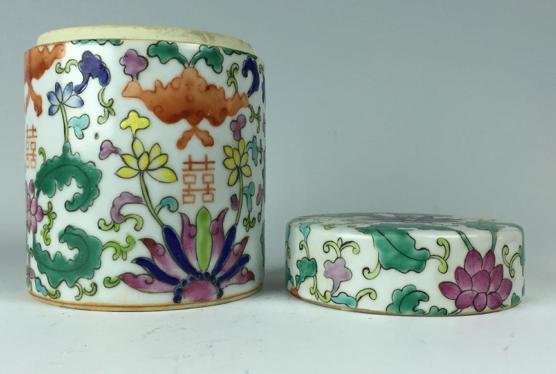Chinese Enamel Porcelain Pot - 6