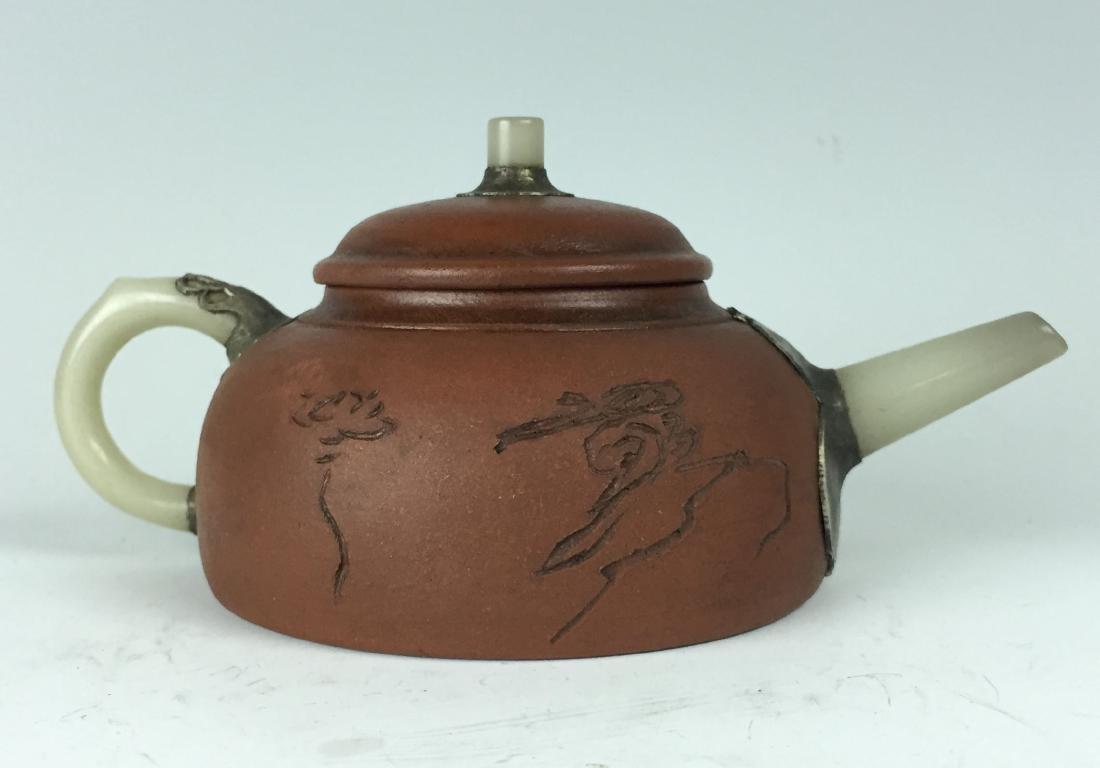 Yixing Zisha Tea Pot with Jade Handle