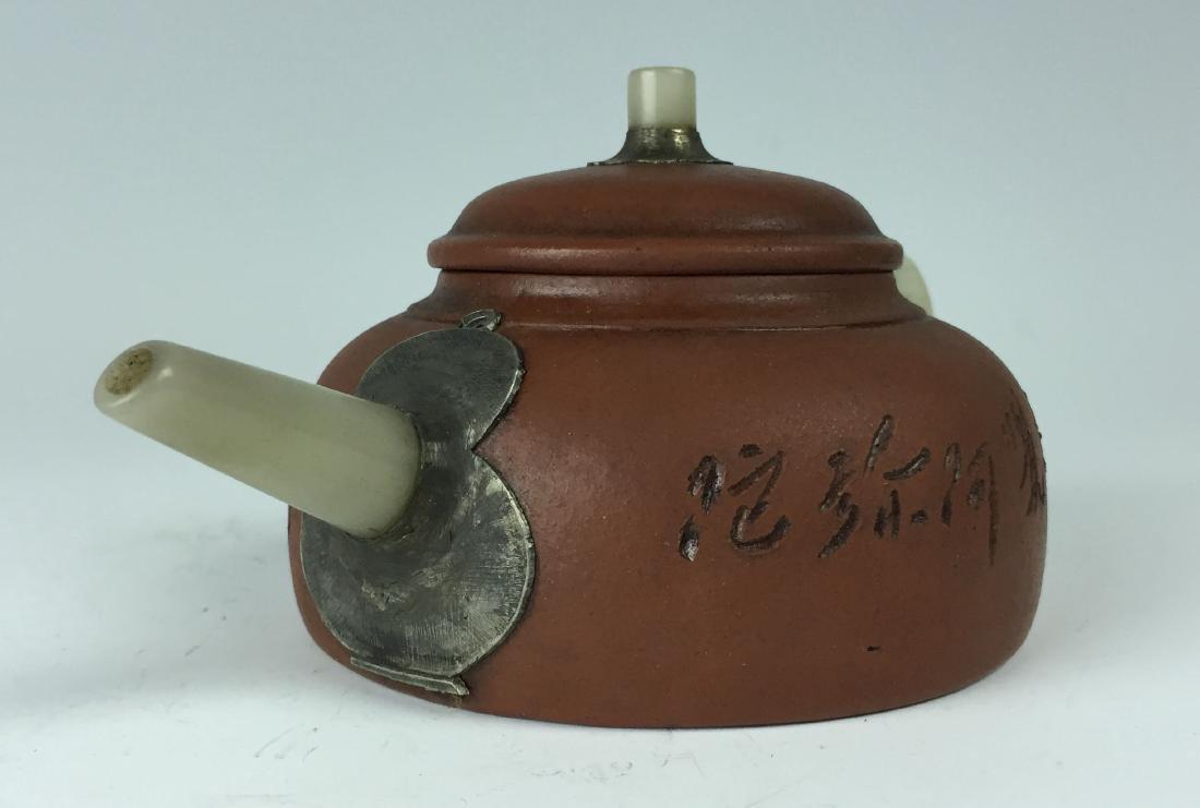 Yixing Zisha Tea Pot with Jade Handle - 4