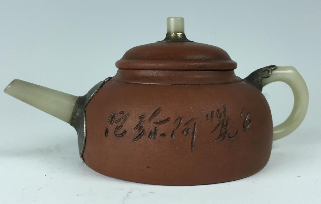 Yixing Zisha Tea Pot with Jade Handle - 5