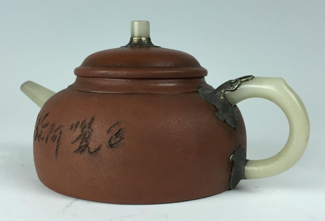 Yixing Zisha Tea Pot with Jade Handle - 6
