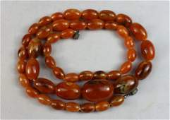 Vintage Natural Butterscotch Egg Yolk Baltic Amber Bead