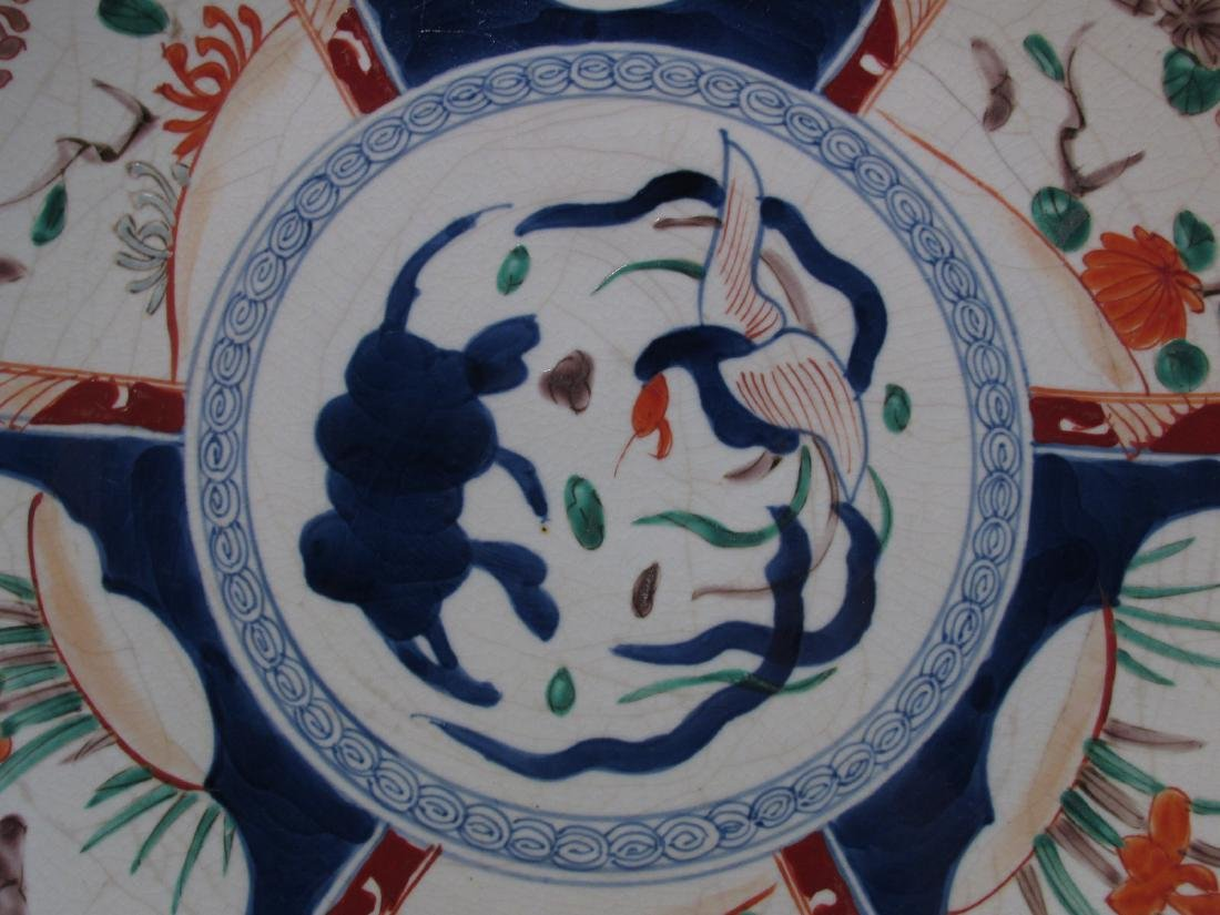 "JAPANESE MEIJI IMARI 14"" PORCELAIN CHARGER - 2"